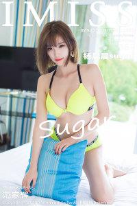 [IMISS] 2018.03.07 VOL.220 杨晨晨sugar无圣光原图p1
