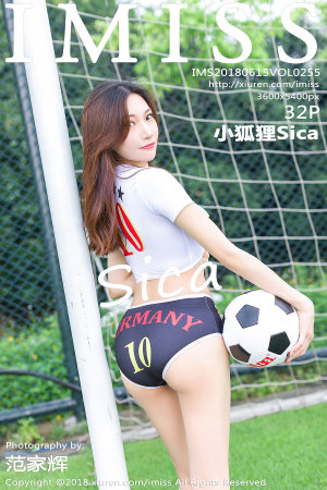 [IMISS] 2018.06.15 VOL.255 小狐狸Sica