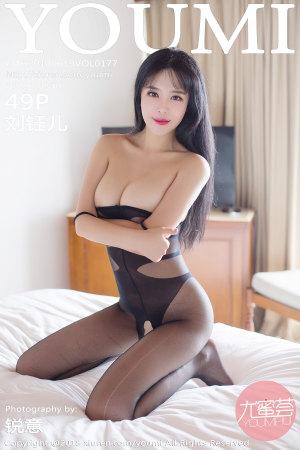 [YOUMI] 2018.06.19 VOL.177 刘钰儿