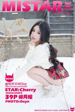 [MiStar] 2018.07.04 VOL.231 绯月樱-Cherry
