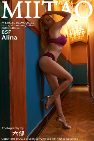 [MiiTao] 2018.08.01 VOL.112 Alina