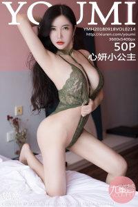 [YOUMI] 2018.09.18 VOL.214 心妍小公主无圣光原图p1